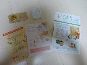 001_20101017180506.jpg