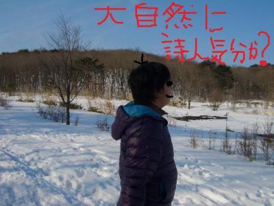 073_20100202142551.jpg