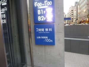 103_20100912222515.jpg