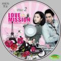 Myung Wol (2)