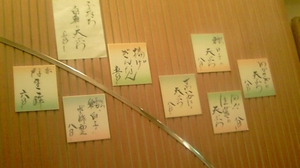天ぷら光村3