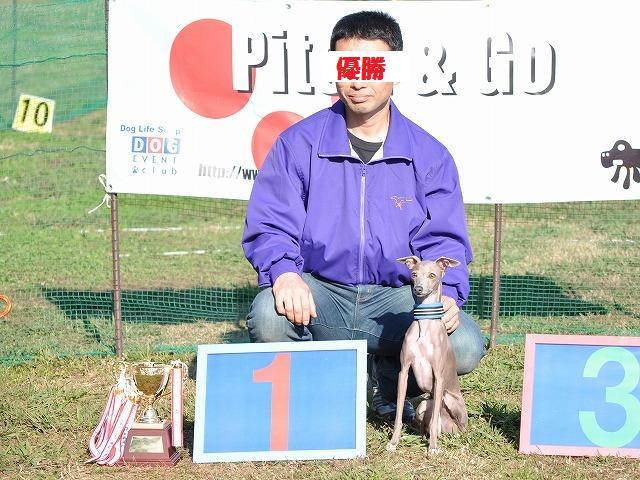 9-11-21 ライアP&G 優勝♪ 092
