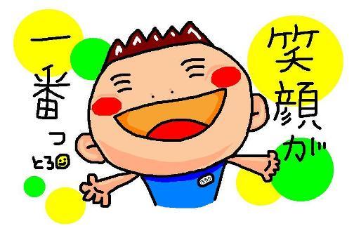 2011_2_4_20110204111742.jpg