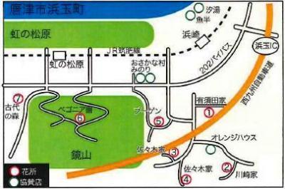 浜玉花めぐりマップ(2010)