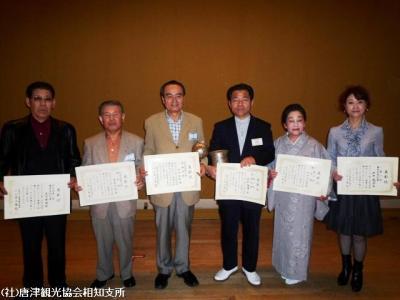 第6回村田英雄音楽祭(2010.3.7)