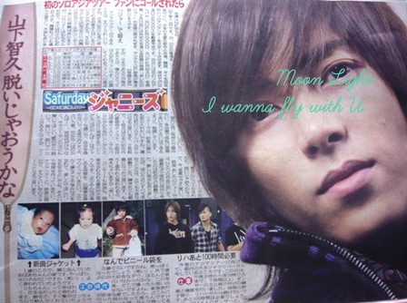 日刊スポーツ2010.1.15