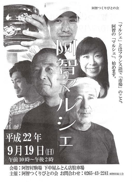 20100915b.jpg