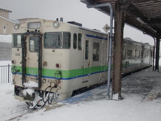 20110118c.jpg