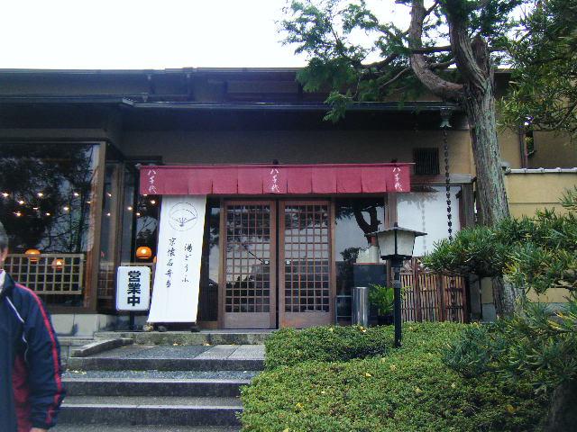 2009_1116琵琶湖から哲学の道0158