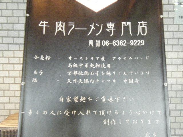 2009_1128中華0022