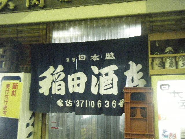 2009_1128中華0014
