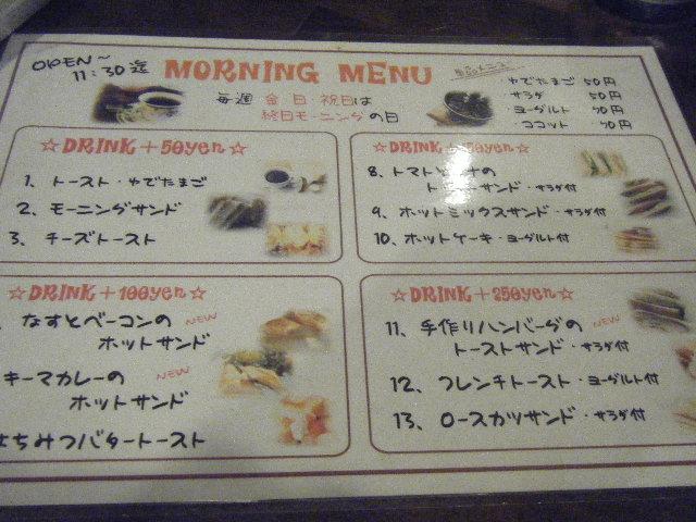 2009_1205鶴麺でツルツルー0005