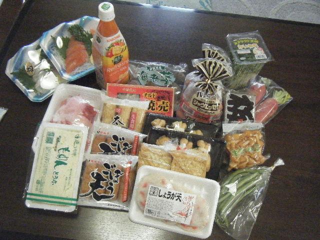 2009_1205鶴麺でツルツルー0024