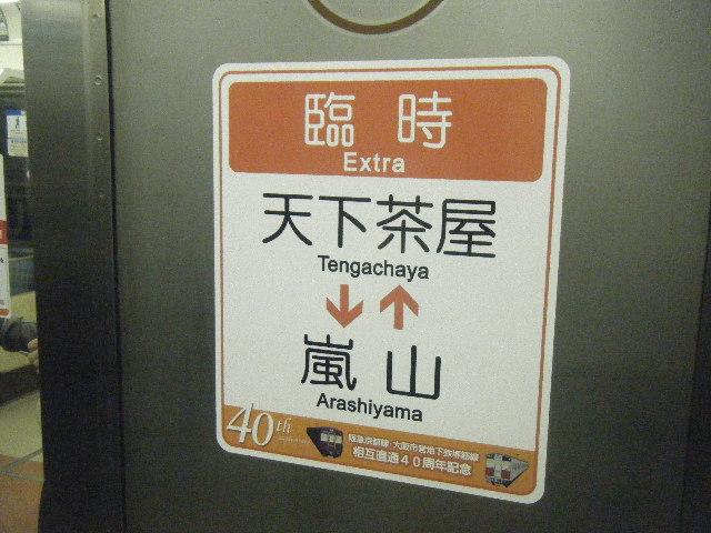 2009_1206かんちゃん忘年会0007