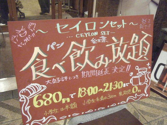 2009_1206かんちゃん忘年会0012