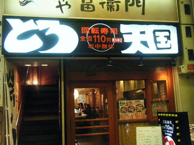 2009_1210やppり かんちゃん0017