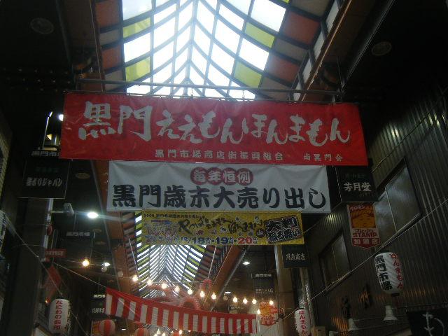 BLOG2009_1219麺屋彩々さん0017