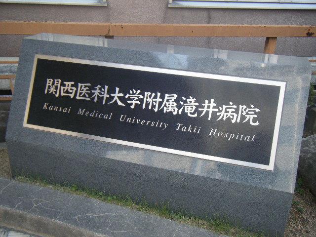 2009_1223ホテル阪神から0001