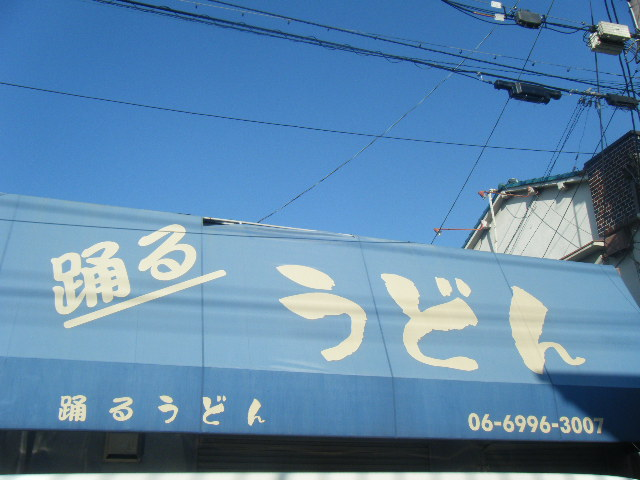 2009_1223ホテル阪神から0003