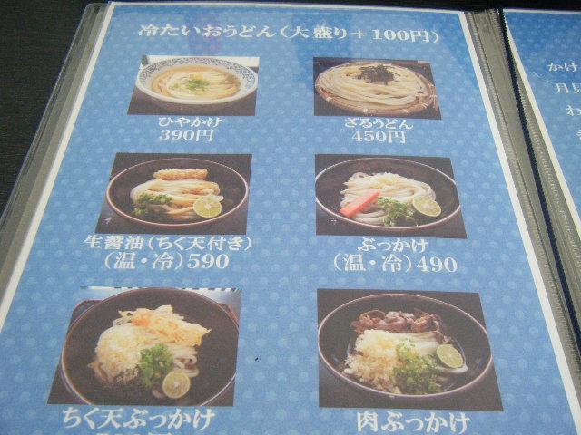 2009_1223ホテル阪神から0007