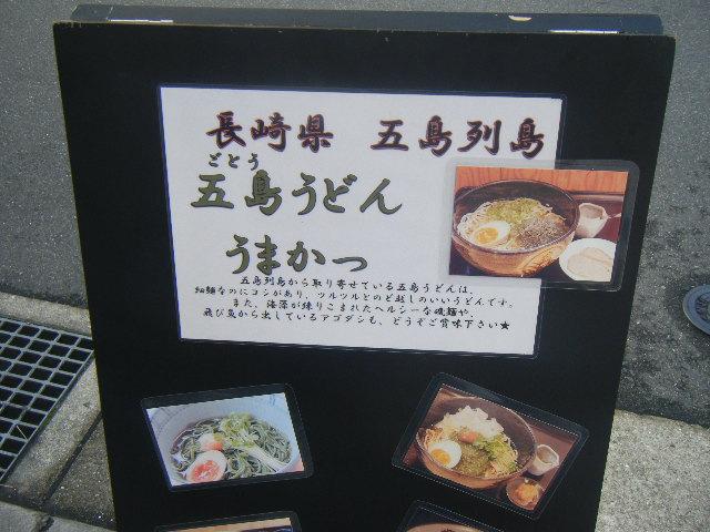 2009_1223ホテル阪神から0005