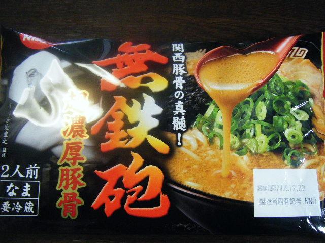 2009_1223日清食品 無鉄砲ラー0002
