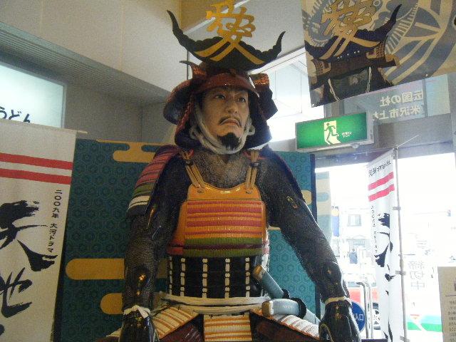 2009_1228骨休め、蔵王でリフレ0141
