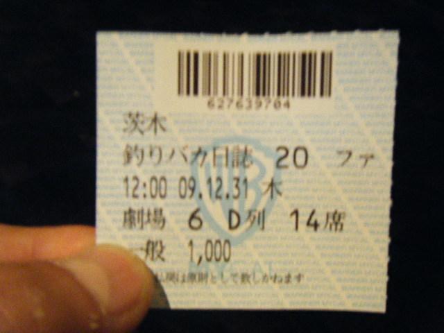2010_0101大晦日から元日0008