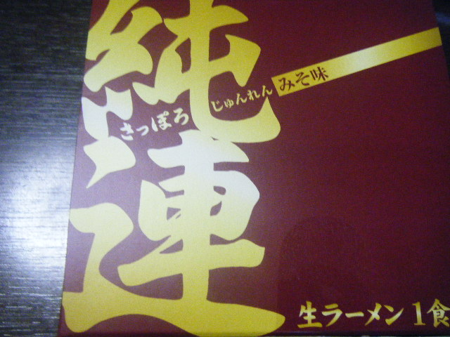 2010_0118まさるさんと0038
