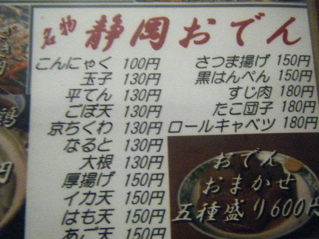 2010_0118まさるさんと0016