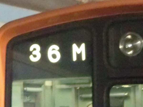 CIMG1841