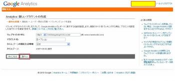 004_20100505182041.jpg
