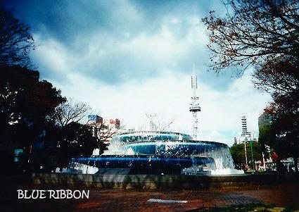 20091219_BLUE_RIBBON_024.jpg