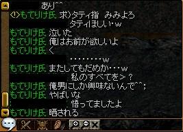 RedStone 10.05.22[05]