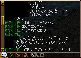 RedStone 10.05.22[03]
