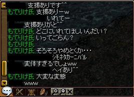 RedStone 10.05.22[02]