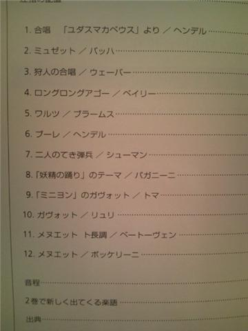 blog-mokuji.jpg