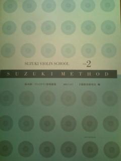 blog-suzuki2.jpg
