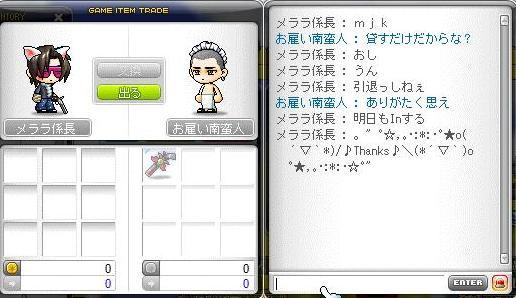 Maple110129_221019.jpg
