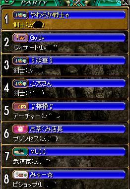 2011,1,9黒石参加