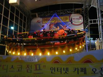 韓国 003