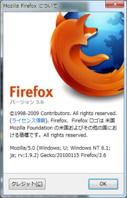 Mozilla/5.0 (Windows; U; Windows NT 6.1; ja; rv:1.9.2) Gecko/20100115 Firefox/3.6