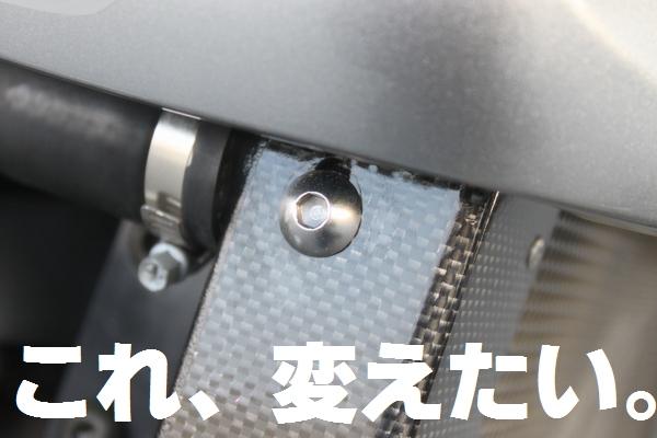 8A-TECH0011.jpg
