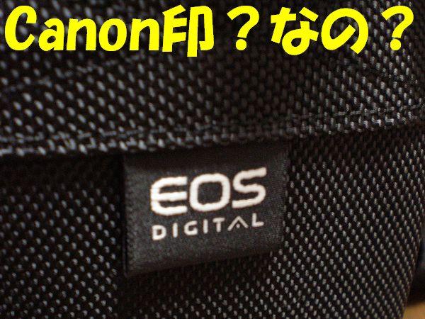 eosx3x3.jpg