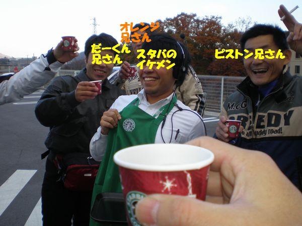 koke6_20091209004516.jpg