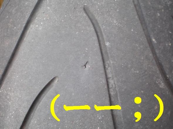 r-tire14.jpg