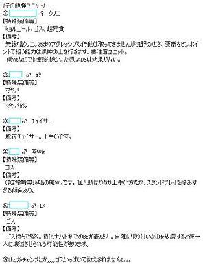 2_20091228080346.jpg