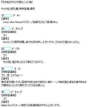3_20091228080357.jpg