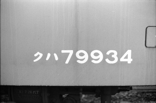 0ec73_830812_0002.jpg