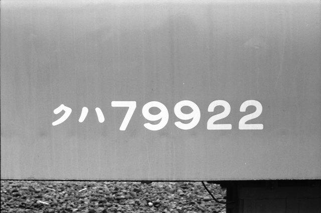 0ec73_830812_0010.jpg
